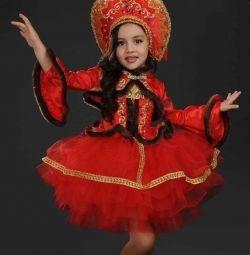 Ρωσική φορεσιά.