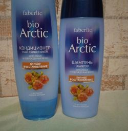 Shampoo, conditioner Faberlic