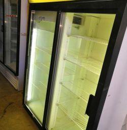 Refrigerator Polair