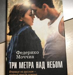 Book three meters above the sky