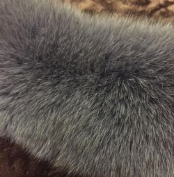 Collar made of natural fur.