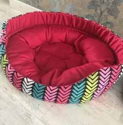 Lounger for dogs
