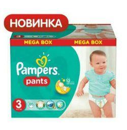 Chiloți pantaloni 3