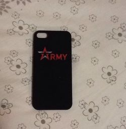 Case on iPhone 5 / 5S ARMY.