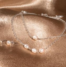 Earrings Bracelet NEW