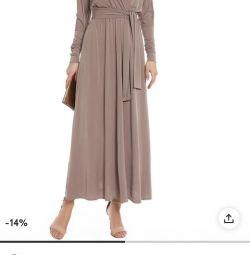 Long chic dress