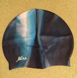 Cap for the pool