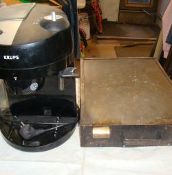 krups type fnb3 coffee machine / grilled barbecue
