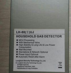 Детектор газу LH-88 (ll) UG