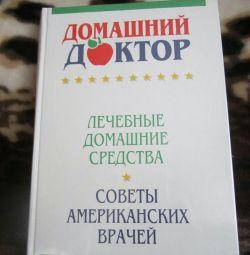 Cartea este nouă