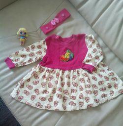 Φόρεμα και κεφαλόδεσμος