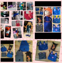 Dolls, toys and bags.
