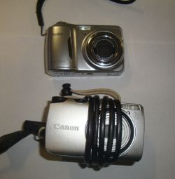 Canon / kodak camera