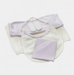 Greenway Baby Care Set