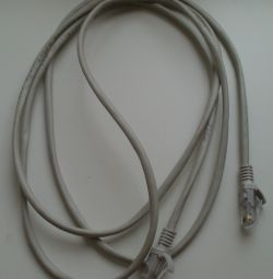 The network cable gray