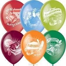 Graduation Balloons at School