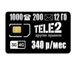 Tariff TELE2 for Smartphone Business M 340 ₽ / month