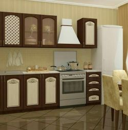 Belford kitchen from stock