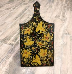 Hand painted cutting board