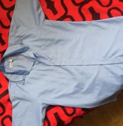 Shirt to school new