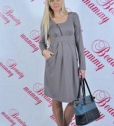 Νέο φόρεμα για την έγκυο 48-50