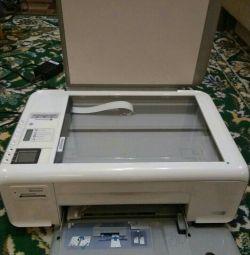 Yazıcı, fotokopi, tarayıcı