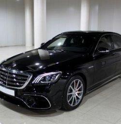 Mercedes-Benz S-Class, 2018