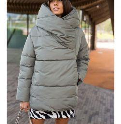 Down jacket. Winter