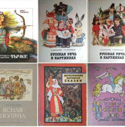 Дитячі книги