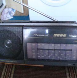 Radio Vega RP-245C1