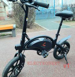 Kugoo V1 Electric Bicycle