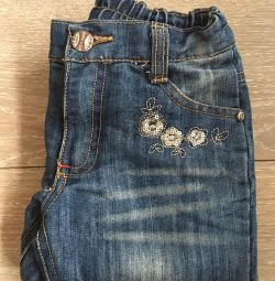 Jeans 80 cm