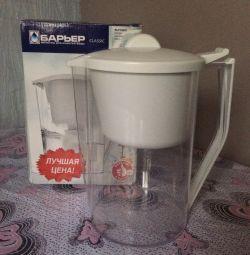 Classic filter jug