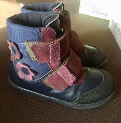 Μπότες Dandino 25R.