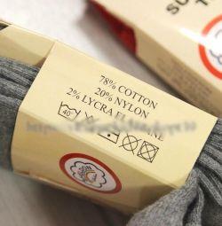 Külotlu Çorap (İngiltere)