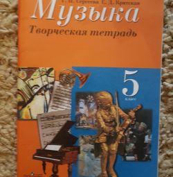 Notebook for music Grade 5