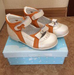 Shoes p.25 Insole 16 cm.