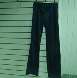Pantaloni noi pentru femei. Sport addic