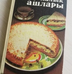 Cookbook, Tatars