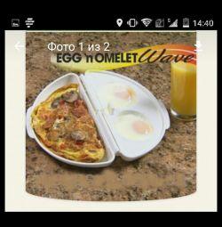 Formularul 2 în 1 pentru oțetul de gătit și ouăle prajite.