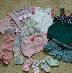 Package of children's clothing size 68