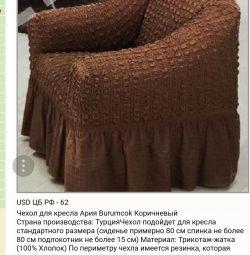 Sandalye örtüsü Aria