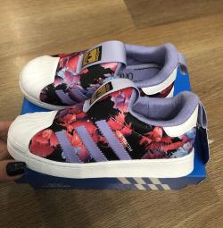 Superstars Adidas πρωτότυπο
