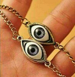 Αλυσίδα με κρεμαστά μάτια