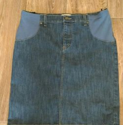 Jeans skirt for pregnant women.