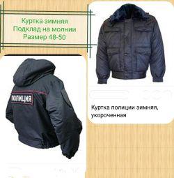 Куртка з підстібками