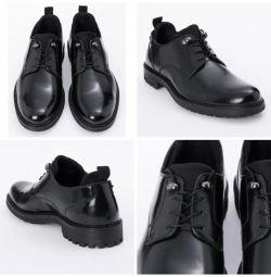 Παπούτσια Pepe Jeans Λονδίνο