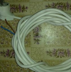 New wire with plug 5.3m.