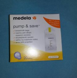 New packages for breast milk Medela Medela