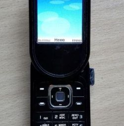 Nokia 7373 Swivel Clamshell Original Rostest